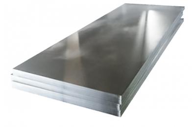Алюминиевый лист (1105) 0,5х1200х3000